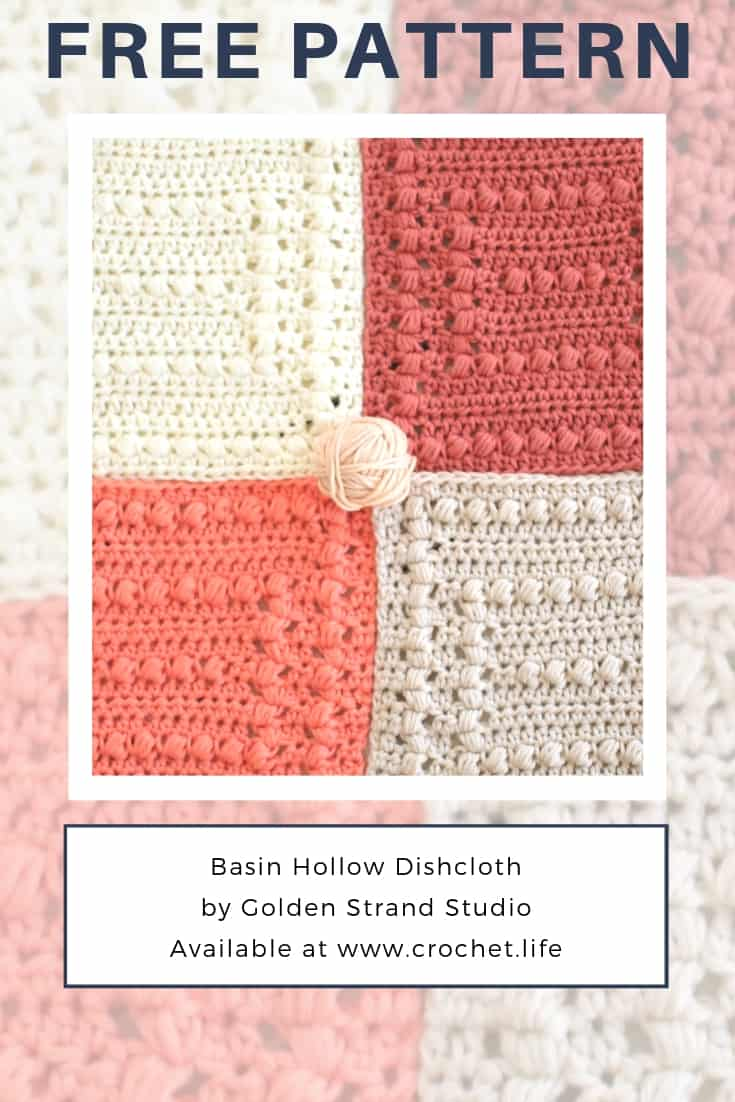 Puff Stitch Textured Crochet Dishcloths