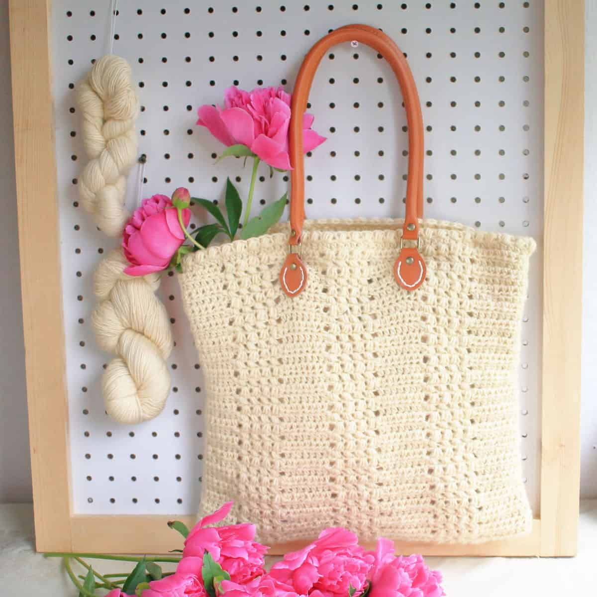 Aluren Crochet Bag or Summer Tote